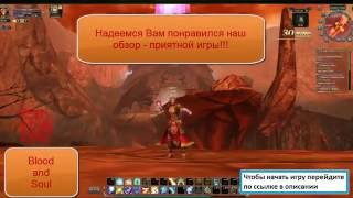 online rpg games free  2016  with character creation worldvideos chop
