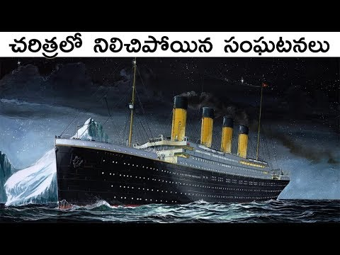 Famous Moments In History Explained In Telugu | Dark Telugu