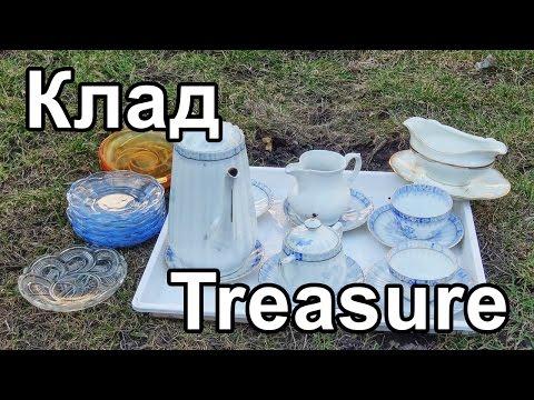 Раскопки клада посуды