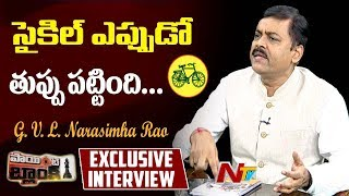 BJP MP GVL Narasimha Rao Exclusive Interview | Point Blank | NTV