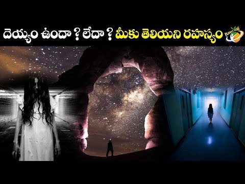 Do Ghosts Exist Or Not? Secrets That You Did Not Know | With CC | Planet Leaf