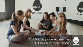 Open Kids распаковывают OK Box Summer edition
