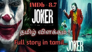 Joker (2019) movie in tamil | Joker (2019)movie explained in tamil | Review | vel talks