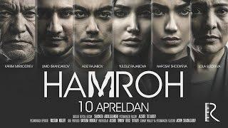 Hamroh (treyler-3) | Хамрох (трейлер-3)