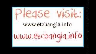 Bangla Health Tips (Health Tips In Bangla / Health Bangla)
