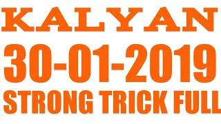 Malamal kalyan trick 30-01-2019 HINDI TRICK STRONG FREE ||by Malamal kalyan trick