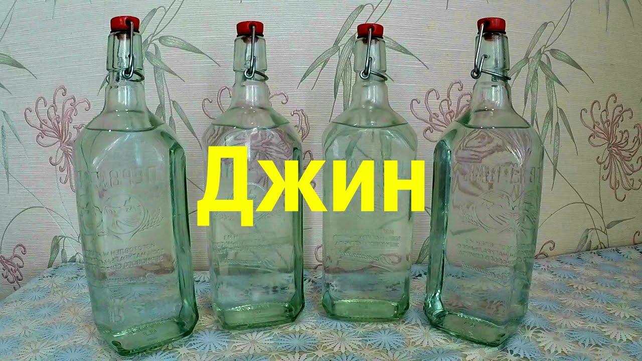 Как в домашних условиях приготовить джин