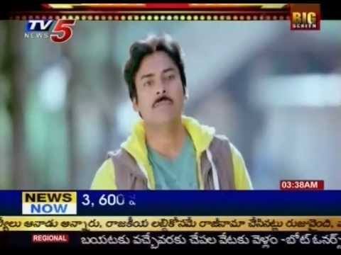 Pawan & Balakrishna Following Same Trend In Tollywood (TV5)