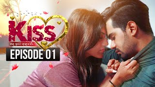 Kiss Tele Drama Episode 01