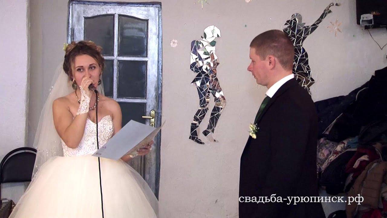 Подарок на свадьбу от невесты жениху стихотворение
