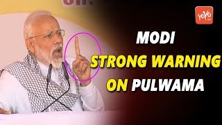 PM Modi Strong Warning On Pulwama Incident | CRPF Jawans | JandK | #NarendraModi
