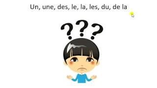 فرانسه در چند دقیقه ۶۶، حرف تعریف در زبان فرانسه/ Les articles