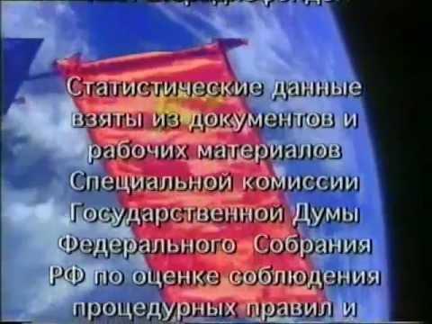 Слушайте Россию