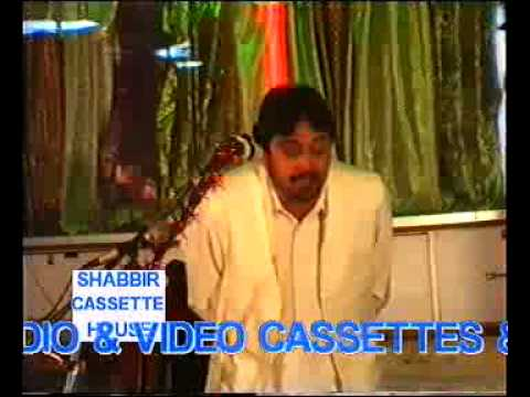 Moulana Fazal Hussain Alvi Jashan E Abbas A.s 5 5 video