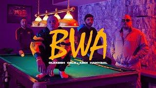 Olexesh - BWA feat. Celo & Abdi, Hanybal (prod. von Drunken Masters) [Official Video]