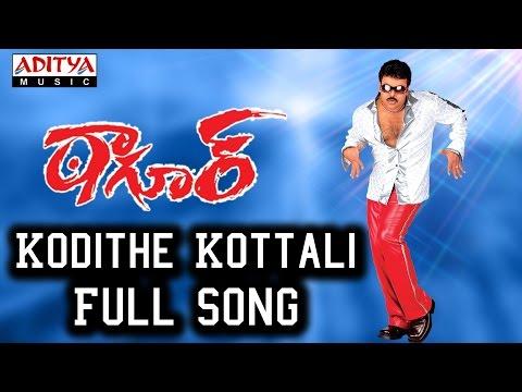 Kodithe Kottali Full Song ll  Tagore Movie ll Chiranjeevi  Shreya...