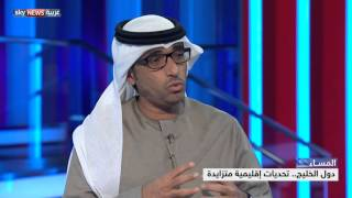 دول الخليج.. تحديات إقليمية متزايدة