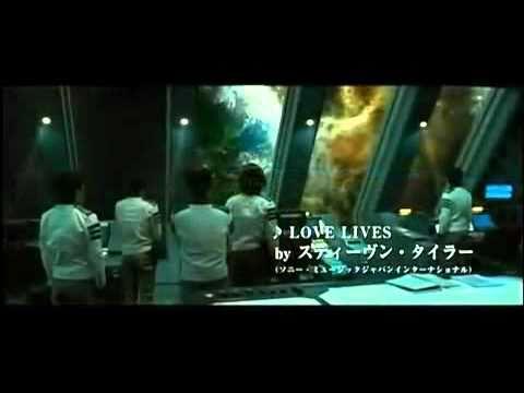 SPACE BATTLESHIP YAMATO : Star Blazers the Movie 2010 ...