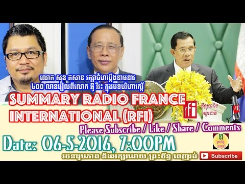Radio France International RFI: Summery RFI News | Khmer News Today | Night News 06:05:2016
