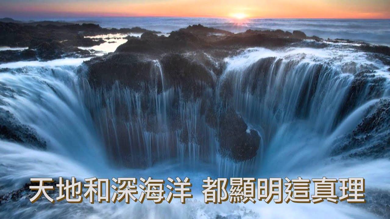 Природні джерела світла фото 9 фотография
