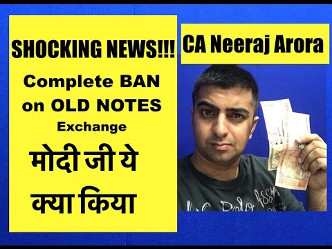 Shocking News | Complete ban on Note Exchange | Demonetisation | India