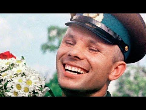 Истинная причина СМЕРТИ Гагарина поразила многих!!!