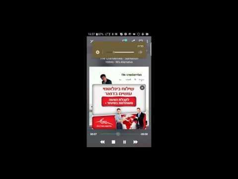 ADIO Israel POst EMS TuneIn banner 07 04 2016