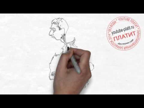 Видео как нарисовать человека на лошади