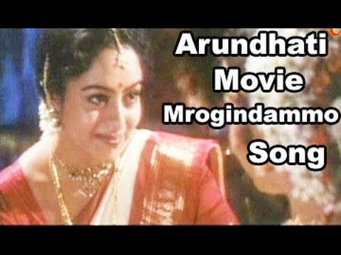 Arundhathi - - Download Tamil Songs