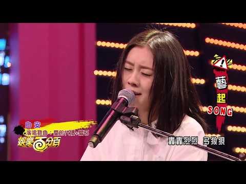 台綜-娛樂百分百-20190221