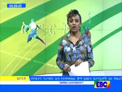 Sport eve news from EBC Feb 17 2017