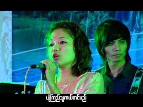 Music video A Kuk - Myanmar Traditional Christian Song || New Gosple song 2014 - Music Video Muzikoo