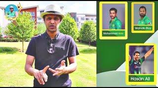 Pak CWC2019 squad is strong/ M Amir vs Wahab Riaz/ Sarfraz Ahmed is playing like Javed Miandad