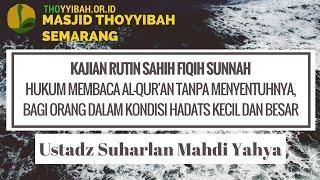 Kajian Fiqih : Hukum membaca Al Quran tanpa menyentuhnya, bagi orang dalam kondisi Hadats
