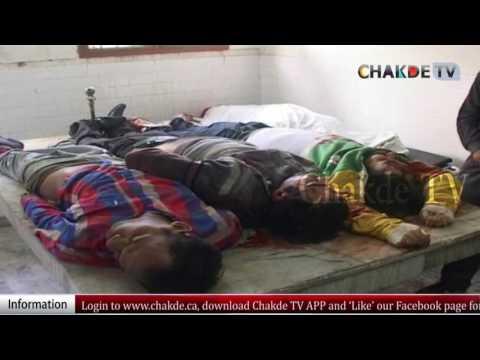 Fazilka Accident: 13 Govt School Teachers Killed
