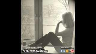 Faktor-2 (V.P.) - А ты его ждёшь... (music by Neo Deluge)