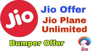 Unlimited Jio New Offer || jio dhan dhana dhan