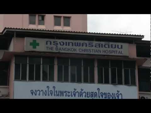 Medical Emergency in Bangkok , Thailand