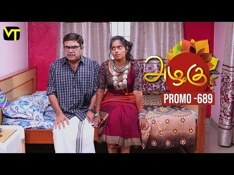 Azhagu Promo 27-02-2020 Sun Tv Serial  Online