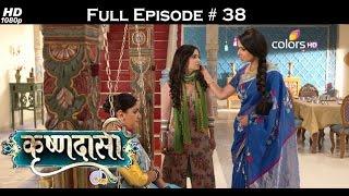Krishnadasi - 17th March 2016 - कृष्णदासी - Full Episode (HD)