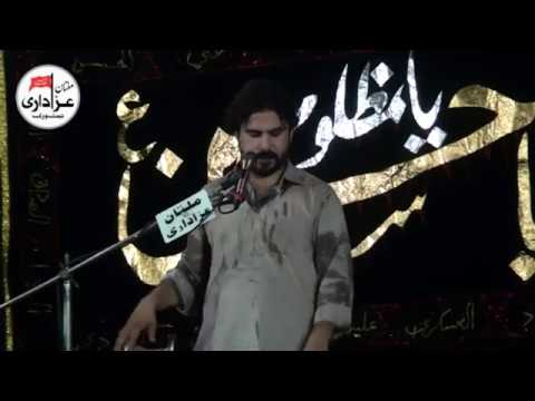 Zakir Shafqat Raza Shafqat I Majlis 7 Zilhaaj | Safdar Laaj Eid Gah Multan