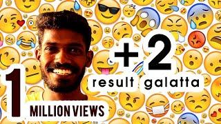 +2 Result  Galatta | Madrasi