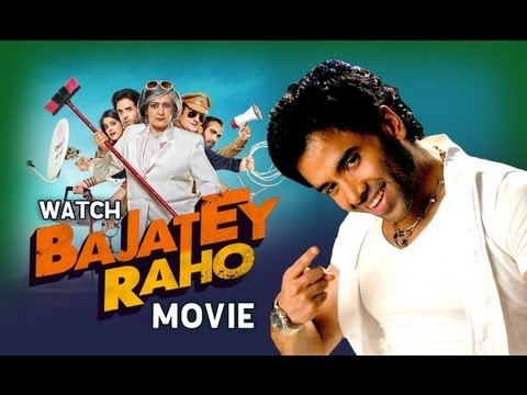 Tusshar Kapoor Invites You To Watch 'Bajatey Raho' Movie