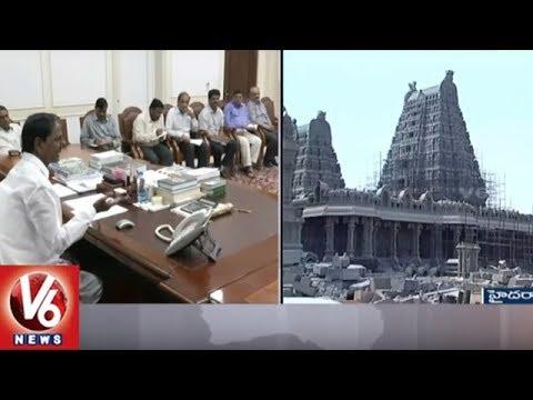 CM KCR Review On Restoration Works At Yadadri Temple | V6 News