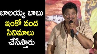 C.kalyan Speech At Jai Simha Press Meet | Balakrishna