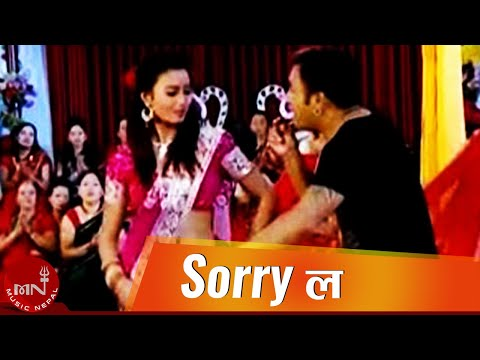 Sorry La Teej Song By Khuman Adhikari And Sita Rana video