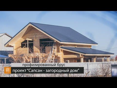 """Дом из профилированного бруса. Проект """"Сапсан - загородный дом"""", Крым, Ти-Арт"""