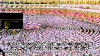 Ali Jaber (علي جابر) : Sourate An-Najm (53)