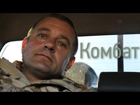Олег царев первая сессия последнего