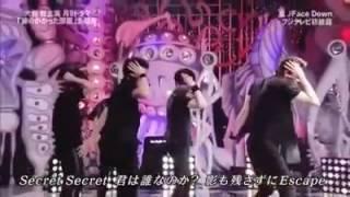 download lagu Arashi- Face Down gratis